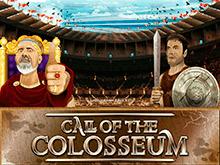 Азартная игра Зов Колизея в клубе Вулкан